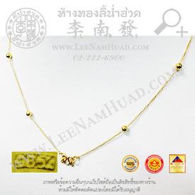 https://v1.igetweb.com/www/leenumhuad/catalog/e_1112440.jpg
