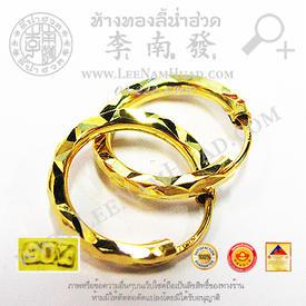 http://v1.igetweb.com/www/leenumhuad/catalog/p_1455798.jpg