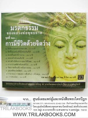 http://www.igetweb.com/www/triluk/catalog/p_1038907.jpg