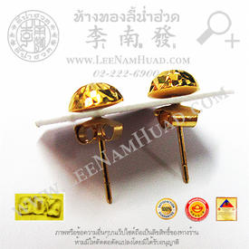http://v1.igetweb.com/www/leenumhuad/catalog/e_1003968.jpg