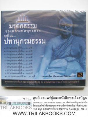 http://www.igetweb.com/www/triluk/catalog/p_1039012.jpg