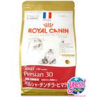 Royal canin persian 30 ขนาด 400g. สำหรับแมวโต พันธุ์เปอร์เซีย ป้องกันก้อนขน ลดก้อนขนในท้อง บำรุงขนเป็นพิเศษ ขนาดเม็ดกินง่าย