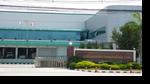 โรงงานนิคมอมตะนคร 1