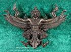 พญาครุฑ ทรงฤทธิ์ รุ่น บังเกิดทรัพย์ วัดครุฑธาราม พระนครศรีอยุธยา เนื้อโลหะฯขันลงหิน ปี 2560