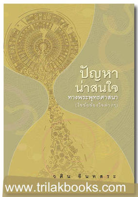 http://v1.igetweb.com/www/triluk/catalog/p_420372.jpg