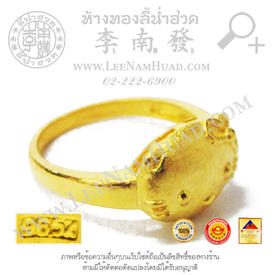 https://v1.igetweb.com/www/leenumhuad/catalog/e_1438611.jpg