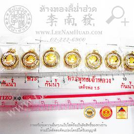 https://v1.igetweb.com/www/leenumhuad/catalog/e_983177.jpg