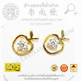 http://v1.igetweb.com/www/leenumhuad/catalog/p_1458782.jpg