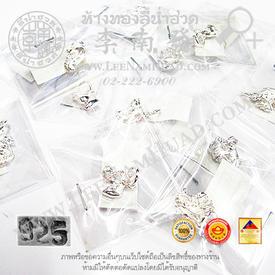 https://v1.igetweb.com/www/leenumhuad/catalog/e_986376.jpg