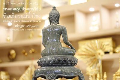 http://v1.igetweb.com/www/triluk/catalog/e_1570230.jpg