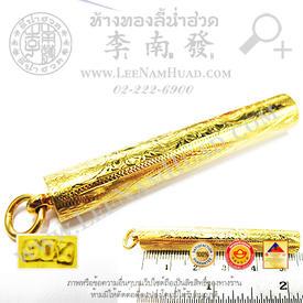 http://v1.igetweb.com/www/leenumhuad/catalog/e_1112881.jpg