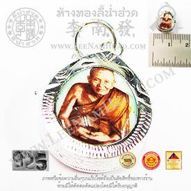 https://v1.igetweb.com/www/leenumhuad/catalog/p_1401983.jpg
