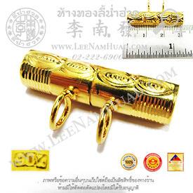 http://v1.igetweb.com/www/leenumhuad/catalog/e_1112868.jpg