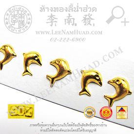 http://v1.igetweb.com/www/leenumhuad/catalog/p_1610092.jpg