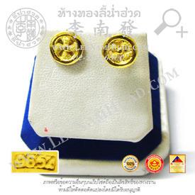 https://v1.igetweb.com/www/leenumhuad/catalog/e_1537118.jpg