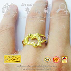 https://v1.igetweb.com/www/leenumhuad/catalog/e_1469658.jpg