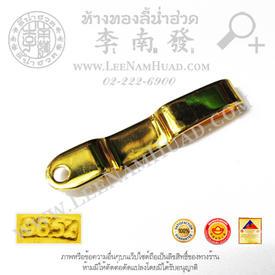 https://v1.igetweb.com/www/leenumhuad/catalog/e_1504205.jpg