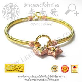 http://v1.igetweb.com/www/leenumhuad/catalog/p_1956831.jpg