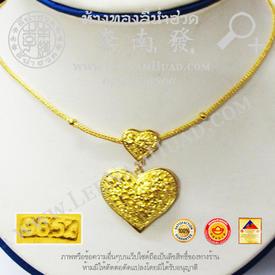 https://v1.igetweb.com/www/leenumhuad/catalog/e_1547473.jpg