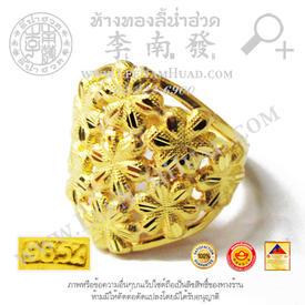 https://v1.igetweb.com/www/leenumhuad/catalog/e_1350267.jpg