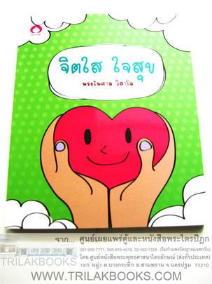http://v1.igetweb.com/www/triluk/catalog/p_1157945.jpg
