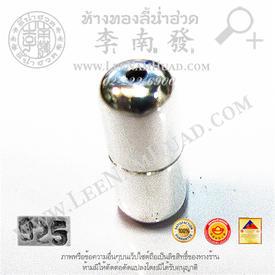 https://v1.igetweb.com/www/leenumhuad/catalog/p_1472891.jpg