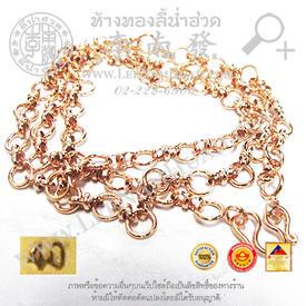 https://v1.igetweb.com/www/leenumhuad/catalog/p_1013950.jpg