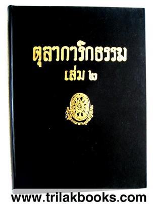 http://www.igetweb.com/www/triluk/catalog/p_304843.jpg