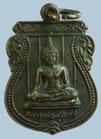 หลวงพ่อสุโขทัย หลังหลวงปู่หล่อ วัดเทพพิทักษ์ จ.สุพรรณบุรี ปี2526