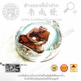 https://v1.igetweb.com/www/leenumhuad/catalog/p_1497514.jpg