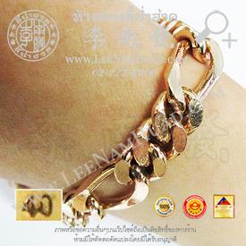 http://v1.igetweb.com/www/leenumhuad/catalog/e_870439.jpg