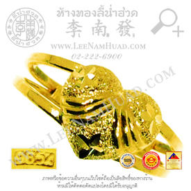 http://www.igetweb.com/www/leenumhuad/catalog/e_1116123.jpg