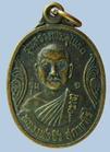 เหรียญหลวงพ่อซิว สุภาจาโร วัดหัวป้าง จ.นครราชสีมา รุ่น1