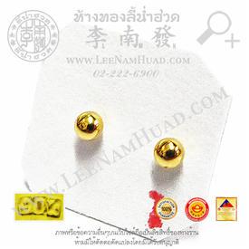 https://v1.igetweb.com/www/leenumhuad/catalog/p_1459730.jpg