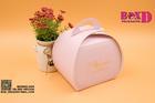 กล่องเค้กทรงโดมหูหิ้ว (ม่วง if love)