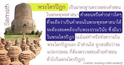 http://v1.igetweb.com/www/triluk/catalog/e_1586989.jpg