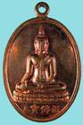 เหรียญพระพุทธซำปอกง วัดมัชฌิมภูมิ ตรัง ปี๔๓