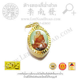 https://v1.igetweb.com/www/leenumhuad/catalog/e_1072857.jpg