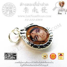 https://v1.igetweb.com/www/leenumhuad/catalog/p_1437587.jpg