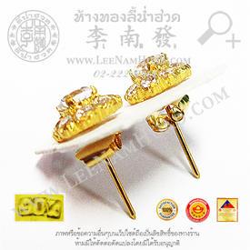 https://v1.igetweb.com/www/leenumhuad/catalog/e_1003709.jpg