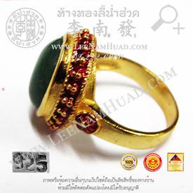 https://v1.igetweb.com/www/leenumhuad/catalog/e_994817.jpg