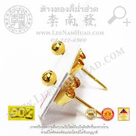 https://v1.igetweb.com/www/leenumhuad/catalog/e_1004231.jpg