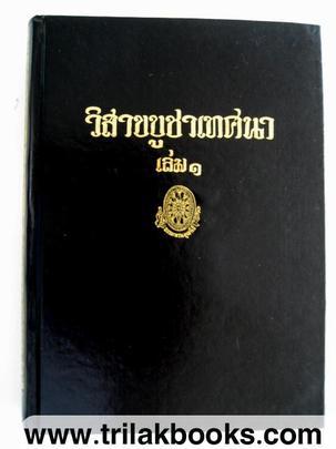 http://v1.igetweb.com/www/triluk/catalog/p_304889.jpg