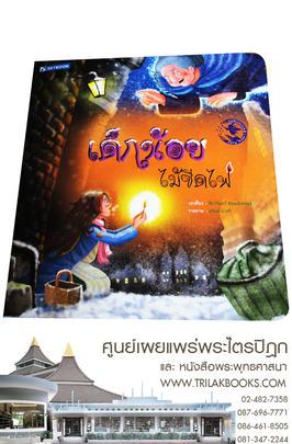 http://v1.igetweb.com/www/triluk/catalog/p_1348791.jpg