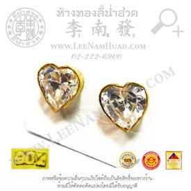 https://v1.igetweb.com/www/leenumhuad/catalog/p_1458517.jpg