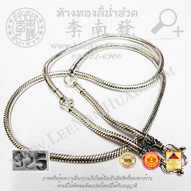 https://v1.igetweb.com/www/leenumhuad/catalog/p_1317177.jpg