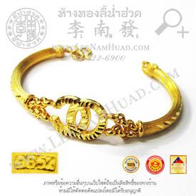 https://v1.igetweb.com/www/leenumhuad/catalog/p_1952590.jpg