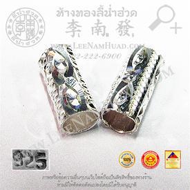 http://v1.igetweb.com/www/leenumhuad/catalog/e_991404.jpg