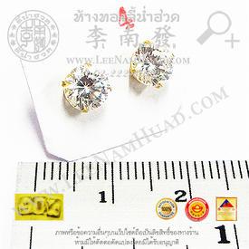 http://v1.igetweb.com/www/leenumhuad/catalog/e_1003746.jpg