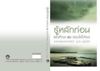http://v1.igetweb.com/www/triluk/catalog/p_230092.jpg